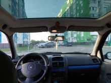 Краснодар Clio 2002