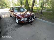 Пенза 90 1991
