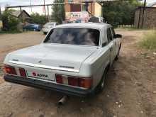 Ижевск 31029 Волга 1996