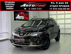 Красноярск Nissan Murano 2012
