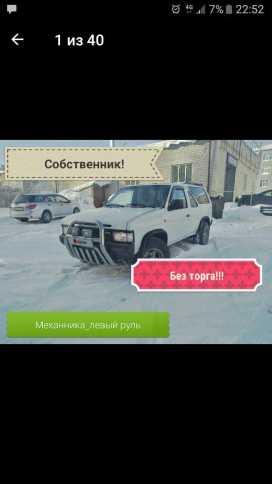 Барнаул Terrano 1991