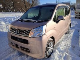 Москва Daihatsu Move 2016