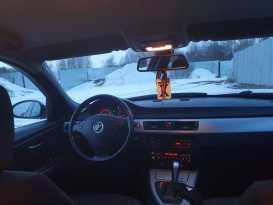 Смоленск BMW 3-Series 2006