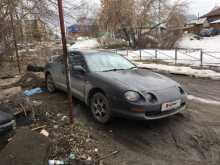 Новосибирск Celica 1995