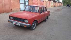 Томск 2140 1985