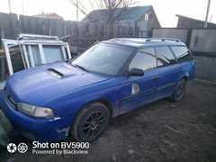 Иркутск Legacy 1997