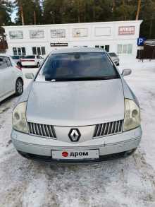 Барнаул Vel Satis 2002