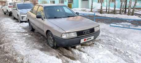 Смоленск Audi 80 1991