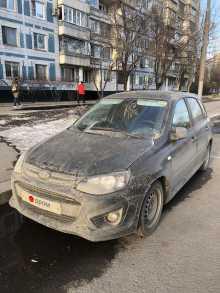 Москва Калина Спорт 2017