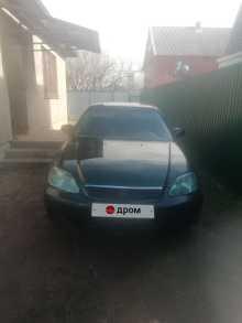 Краснодар Civic 2000