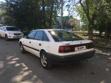 Саратов 626 1988