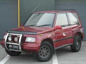 Escudo 1994