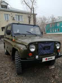 Черногорск 469 1976