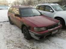 Иркутск Legacy 1989