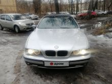 Воронеж 5-Series 1999