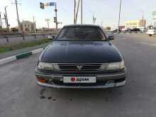 Астрахань Vista 1993