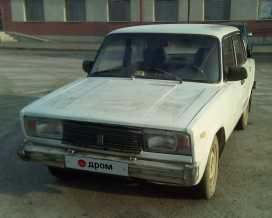 Верхняя Пышма 2105 1993
