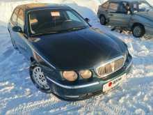 Казань 75 2000