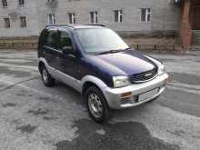 Екатеринбург Terios 1998