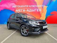 Краснодар Coolray SX11 2021