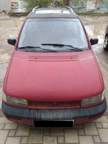 Краснодар Space Wagon 1993