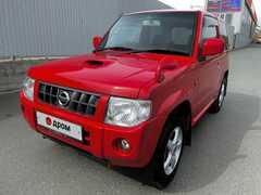 Владивосток Nissan Kix 2008