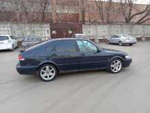 Москва 9-3 1999
