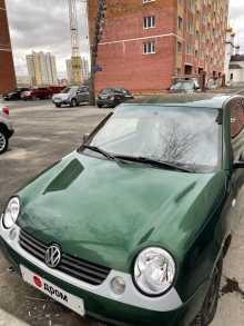 Тобольск Lupo 2000