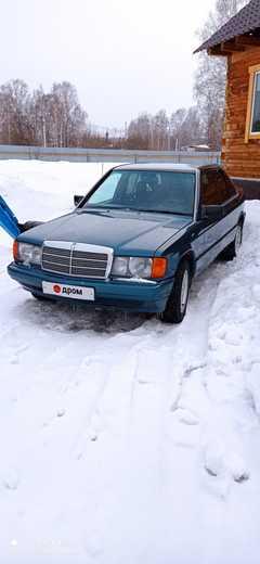 Томск 190 1990