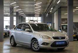 Красноярск Ford 2010