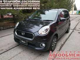 Белогорск Daihatsu Boon 2016