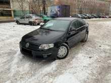 Москва Passat 2008