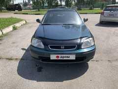 Новокузнецк Civic 1997