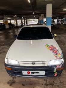 Химки Corolla 1992