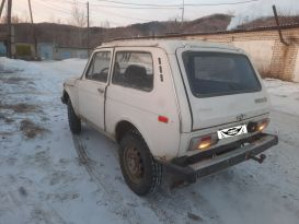 Зея 4x4 2121 Нива 1980