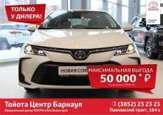 Барнаул Corolla 2020