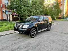Москва Pathfinder 2013