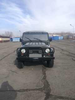 Кызыл 469 1995
