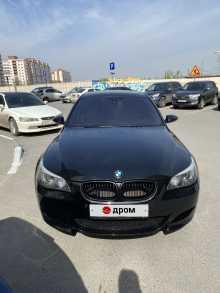 Омск M5 2005