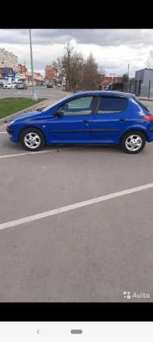 Серпухов 206 2002
