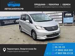 Черногорск Honda Freed 2010