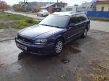 Омск Legacy 2002