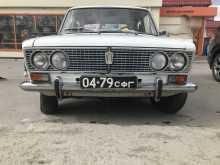 Сухой Лог 2103 1976