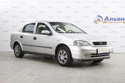 Чебоксары Astra 2000