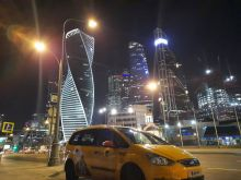 Москва Galaxy 2014