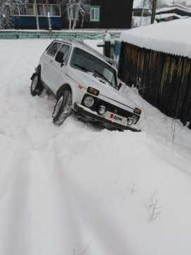 Северобайкальск 4x4 2121 Нива 1995