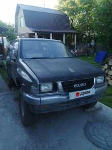 Новосибирск MU 1993