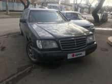 Краснодар S-Class 1995