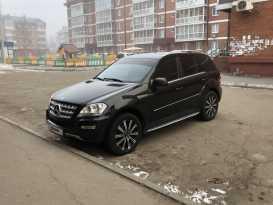 Иркутск M-Class 2010