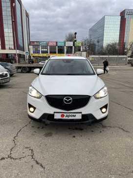 Краснодар CX-5 2013